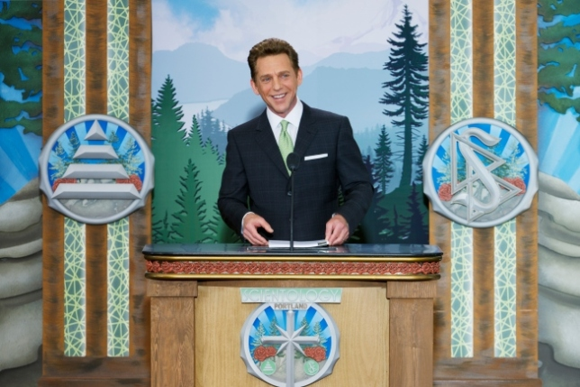 05-Scientology-Portland-David-Miscavige